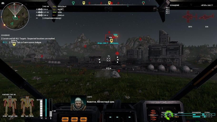 MechWarrior 5: Mercenaries: Обзор