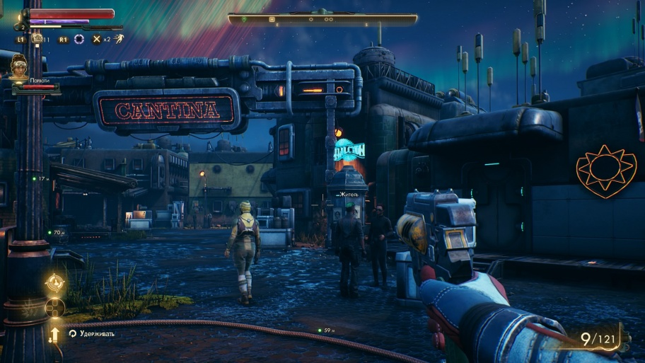 The Outer Worlds: Обзор
