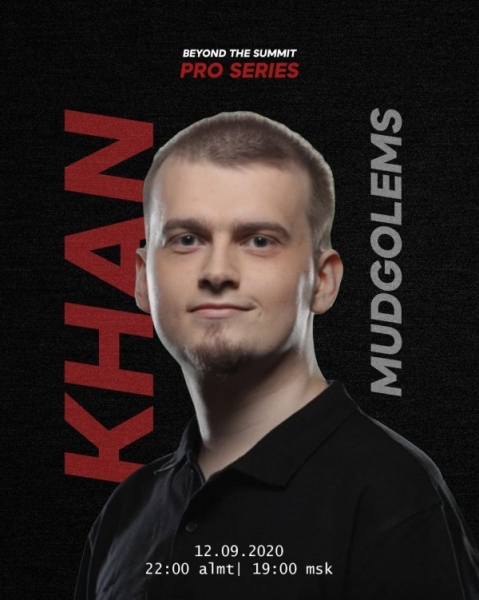 j4 и mio сыграют за KHAN на BTS Pro Series Season 3: Europe/CIS | Dota 2
